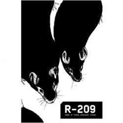 R-209, Habla el Frente de Liberación Animal